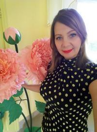 Катерина Бегункова